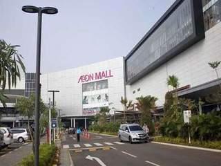 AEON-mall-bsd